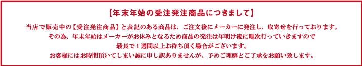 info715-2