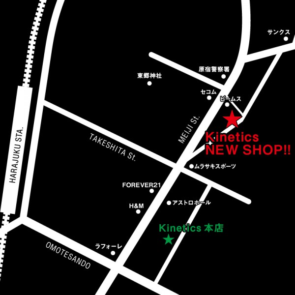 map-inst