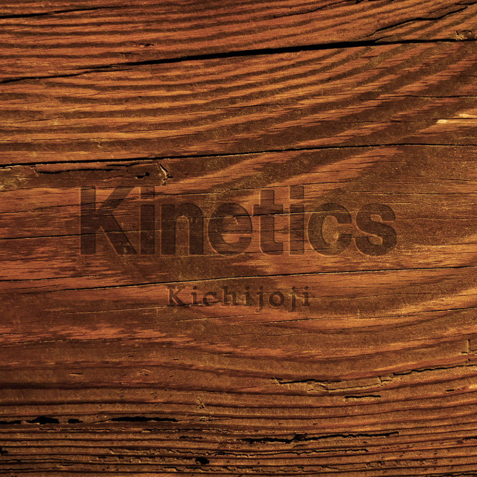 kine-kichijoji-inst