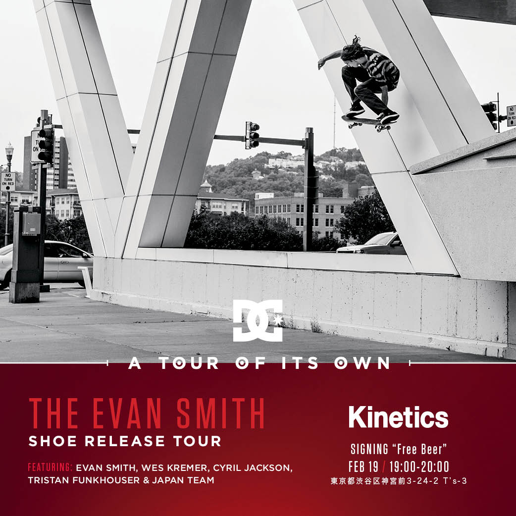 DC-16S1-EVAN_SMITH_Kinetics