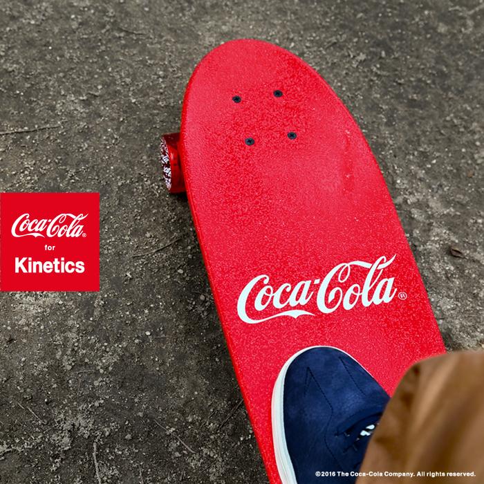 coke-5b